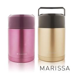 韓國MARISSA 316不鏽鋼可提式真空悶燒罐1000ML(2色可選)