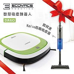 Ecovacs 智慧吸塵機器人 DA60