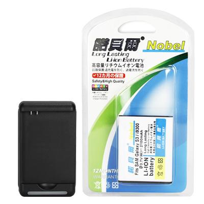 諾貝爾-For-NOKIA-BL-5B-系列高容量配件組