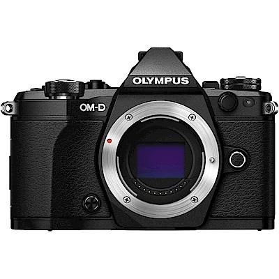 贈原電+64G)Olympus OM-D E-M5 Mark II 相機公司貨