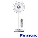 Panasonic 國際牌 14吋 DC 直流節能風扇 F-H14EXD