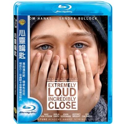 心靈鑰匙 Extremely Loud & Incredibly Close 藍光 BD