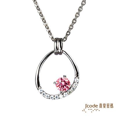 J code真愛密碼銀飾-心動情緣 純銀墜+鋼鍊