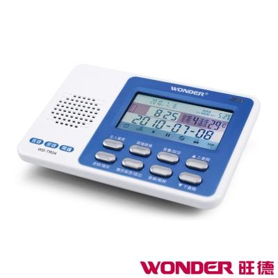 WONDER旺德-數位式電話答密錄機-WD-TR0
