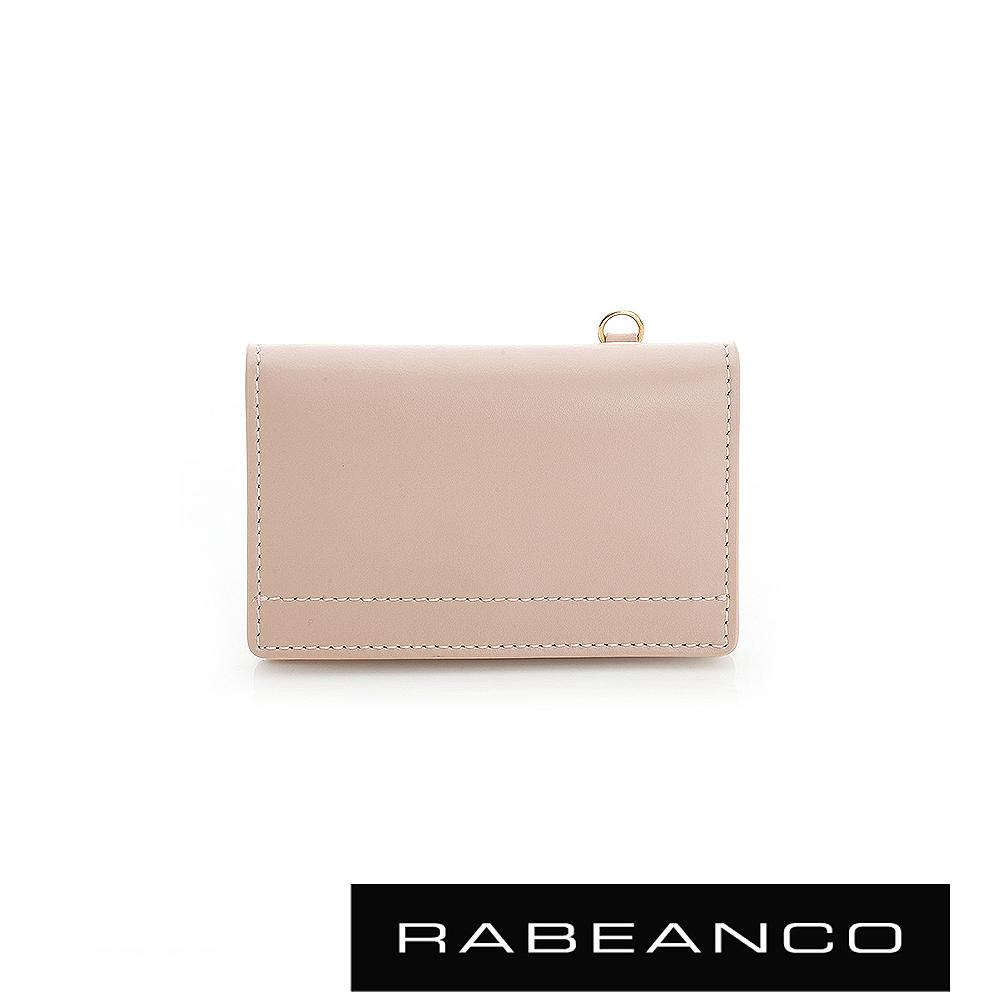 RABEANCO 迷時尚牛皮系列釦式票卡夾 粉紅