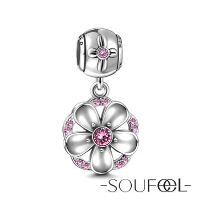 SOUFEEL索菲爾 925純銀珠飾 粉色花朵 吊飾