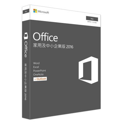 Microsoft Office Mac 2016 家用及中小企業中文版 (無光碟)