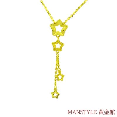 Manstyle 星空閃耀黃金小套鍊 (約1.62錢)