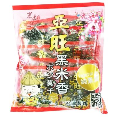 黑米達人 亞旺黑米香2袋(450g/袋)-經典原味