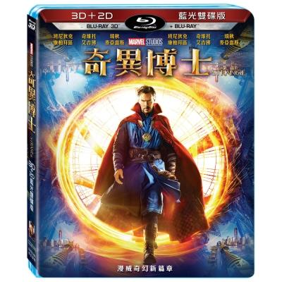奇異博士 ( 3D+2D )  Doctor Strange    藍光 BD