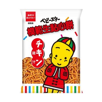 優雅食 模範生點心餅-中雞汁(45g)
