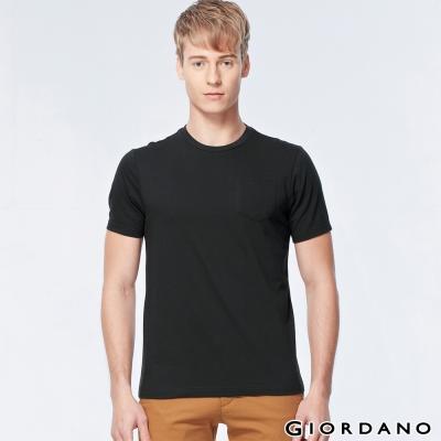 GIORDANO-男裝簡約口袋純棉短袖TEE-85