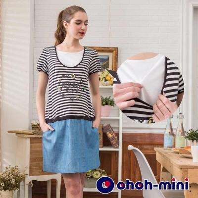 【ohoh-mini 孕婦裝】學院風俏麗短版孕哺洋裝