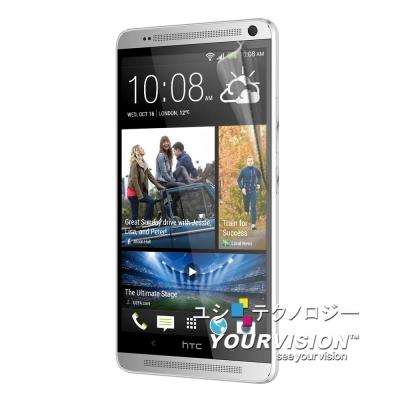 HTC One max T6 803S 晶磨抗刮高光澤螢幕保護貼 螢幕貼