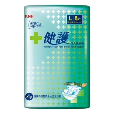 康乃馨 健護 成人紙尿褲L號8片/包