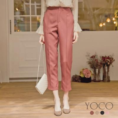 東京著衣-yoco 俐落百搭多色側開岔修身西裝褲-S.M.L(共四色)