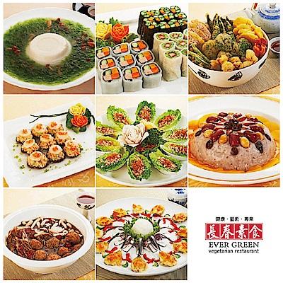 (台北)長春素食 歐式自助午或晚餐吃到飽(2張)