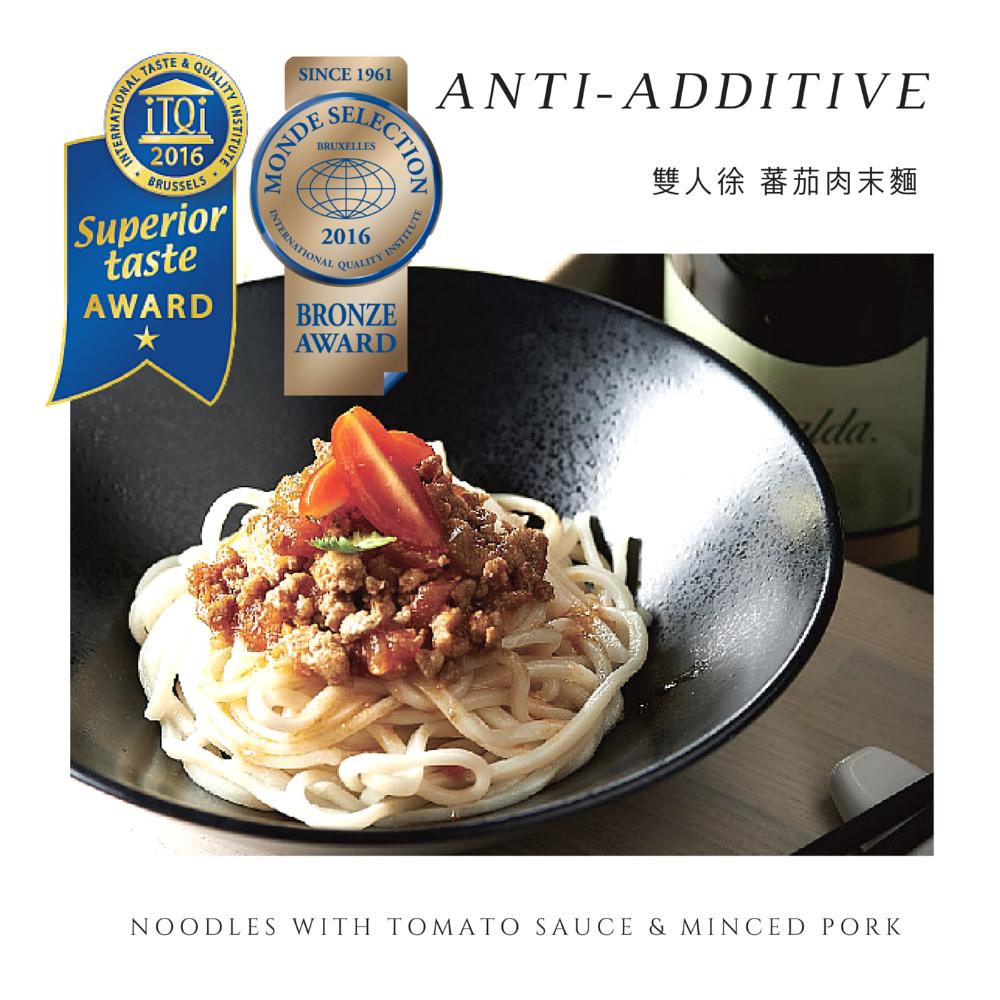 雙人徐 經典蕃茄肉末麵(155gx2入)