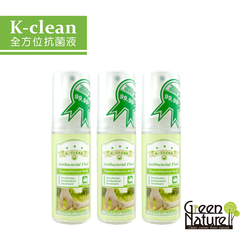 k-clean全方位抗菌液(100ml*3瓶)