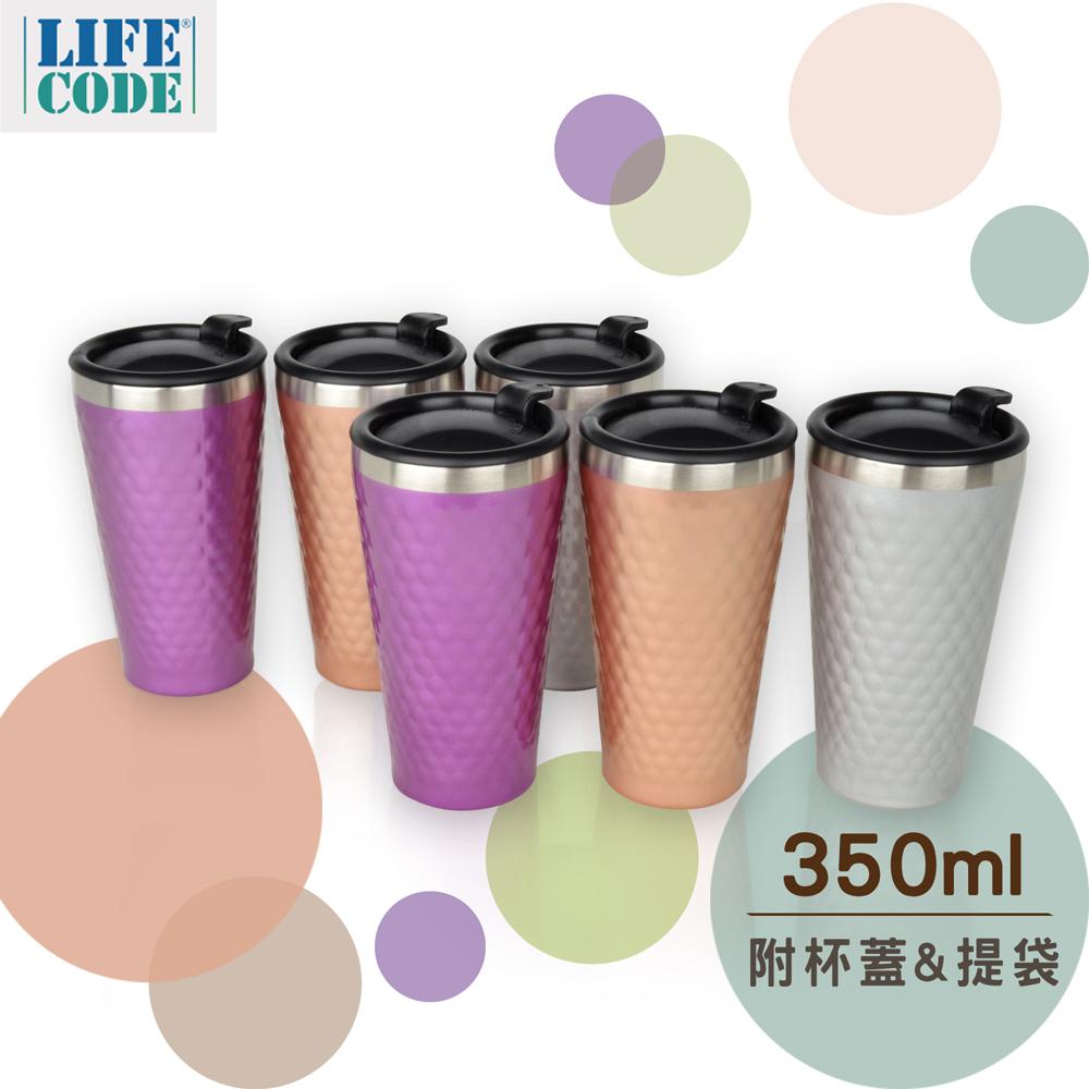 LIFECODE《金鍛》真空保溫杯/保冰杯350ml-6入套杯組(含蓋子及提袋)