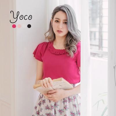 東京著衣-yoco 優雅素色荷葉領針織上衣-S.M.L(共四色)