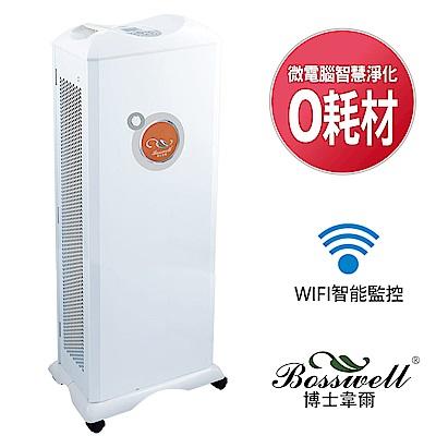BOSSWELL博士韋爾 抗敏滅菌空氣清淨機-(ZB 2400 WH)