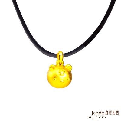 J'code真愛密碼 圓滿招貴人-虎 立體黃金墜子 送項鍊