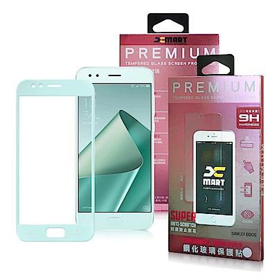 XM ZenFone 4 ZE554KL 5.5吋 超透滿版 2.5D 鋼化玻璃貼-綠色