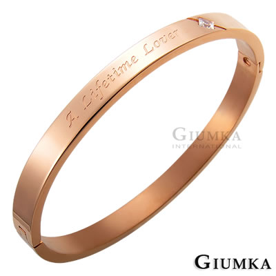 GIUMKA 一生摯愛 白鋼手環 玫瑰金女款