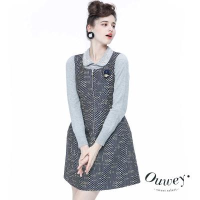 OUWEY歐薇 圓點不規則提花背心洋裝(藍)