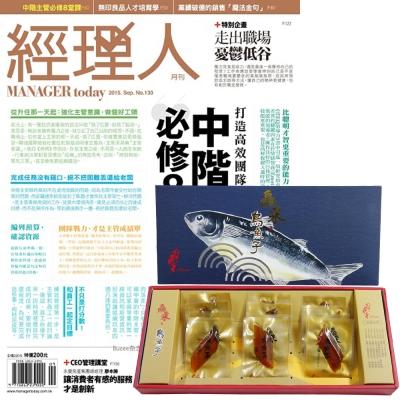 經理人月刊 (1年12期) + 鱻采頂級烏魚子一口吃 (12片裝 / 2盒組)