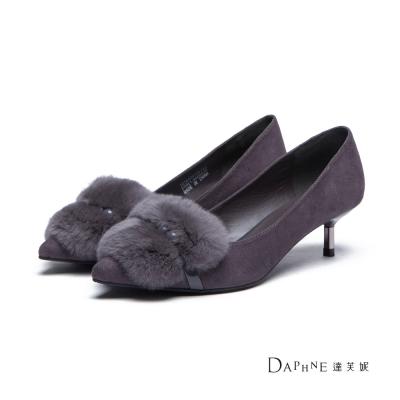 達芙妮DAPHNE-高跟鞋-鋪毛裝飾絨面中跟尖頭鞋-灰