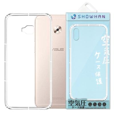 【SHOWHAN】ASUS ZenFone4 SelfiePro ZD552KL空壓手機殼
