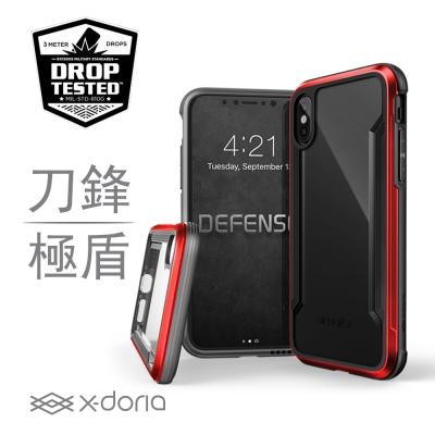 X-Doria Apple iPhone X 刀鋒極盾系列保護殼 - 熱情紅