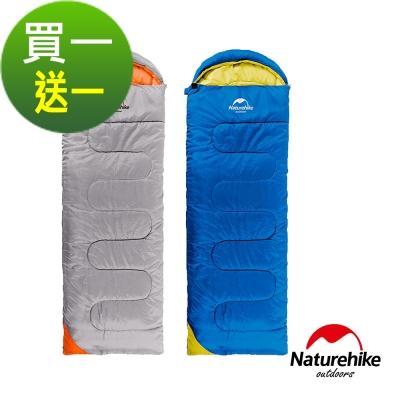 Naturehike KIT款帶帽全開式信封睡袋 超值2入組