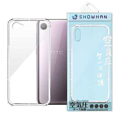 【SHOWHAN】HTC Desire 12 氣墊空壓防摔手機殼