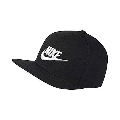 Nike Pro Cap Futura Snapback 帽子