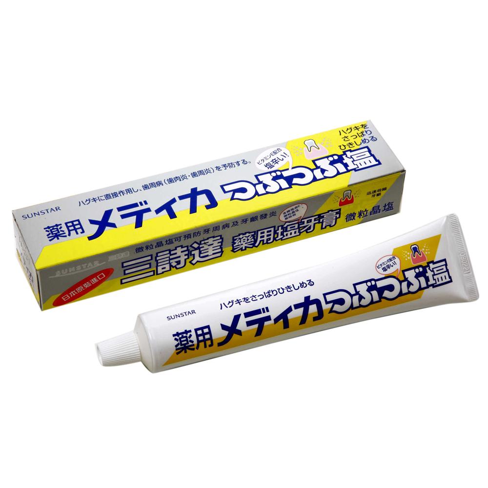 日本三詩達 結晶塩牙膏170gx5入