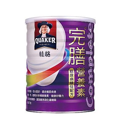 桂格 完膳營養素穩健粉狀900g