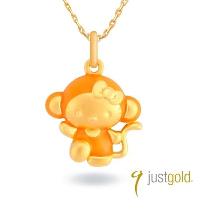 鎮金店Just Gold 黃金吊墜 Kitty百變Cutie十二生肖(猴)
