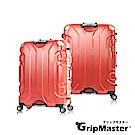 日本 GripMaster 21吋 火星橘  雙把手硬殼鋁框行李箱 GM1203-54