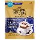 鮮一杯 濾掛咖啡法式重烘焙新鮮袋(11gx12入) product thumbnail 1