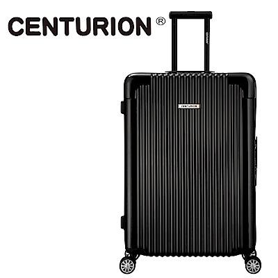 CENTURION美國百夫長22吋行李箱-拉瓜地亞黑LGA
