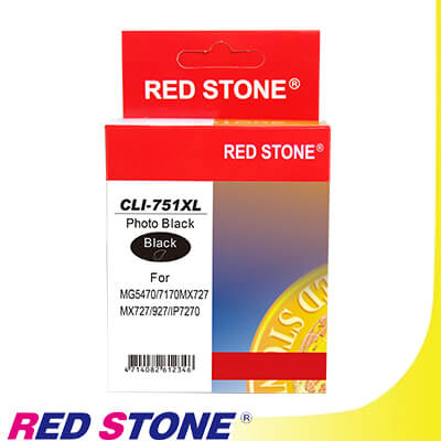 RED STONE for CANON CLI- 751 XL [高容量]墨水匣(相片黑)