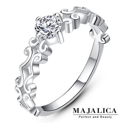 Majalica純銀戒指 幸福閃耀 925純銀尾戒
