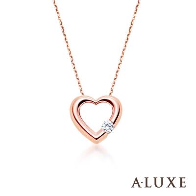 A-LUXE 亞立詩 Petite系列 The Heart玫瑰金美鑽項鍊