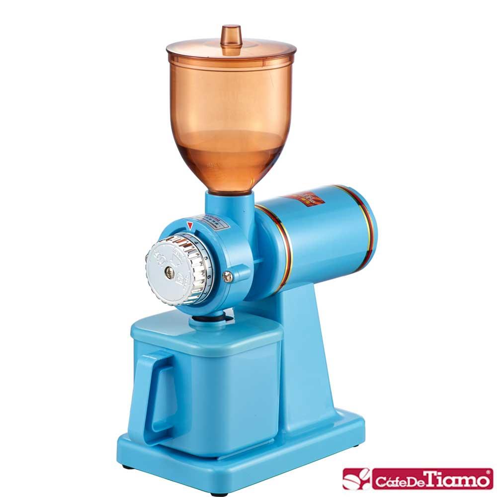 Tiamo 700S 半磅電動磨豆機-粉藍色(HG0425)