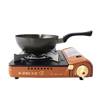 卡旺K1-A001D雙安全卡式爐+【鵝頭牌】黑金剛雪平鍋(CI-2101)