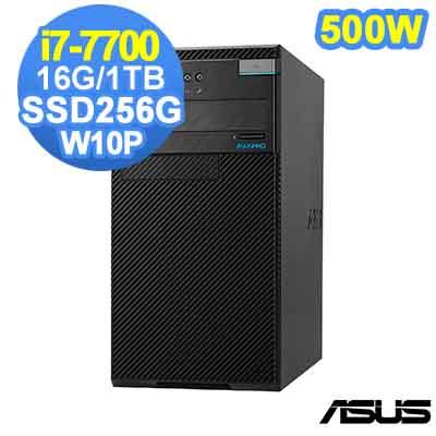 ASUS D830MT 7代i7 Win10 Pro 商用電腦