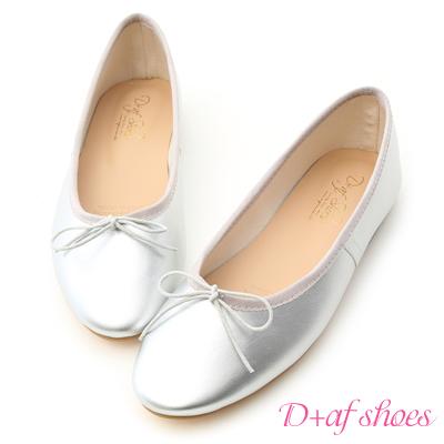 D+AF 芭蕾舞伶.經典平底芭蕾娃娃鞋*銀